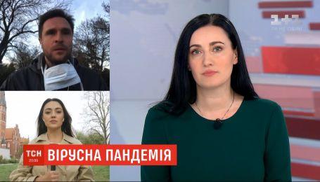 Коронавирус в Европе: как Польша и Германия справляются с эпидемией