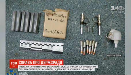 Фігуранта справи генерала-зрадника Шайтанова затримали контррозвідники СБУ