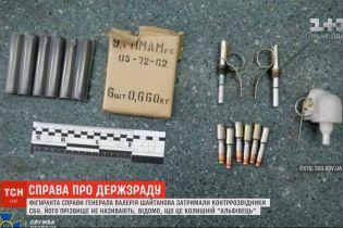 Фигуранта дела генерала-предателя Шайтанова задержали контрразведчики СБУ
