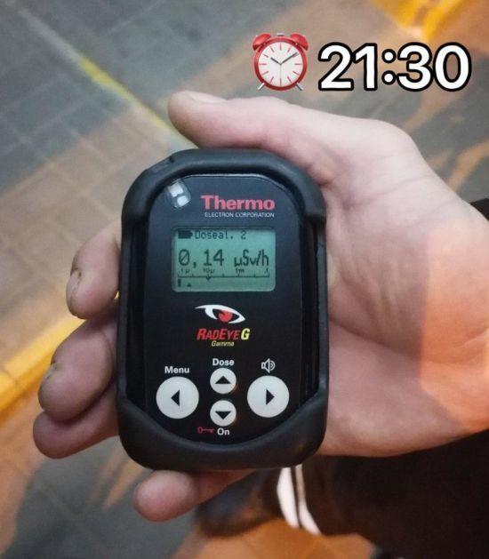 Через потенційну небезпеку з Чорнобиля в Києві ввечері заміряли радіаційний фон