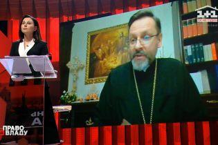 Мы поощряем людей оставаться дома, но даем им альтернативу - митрополит Святослав