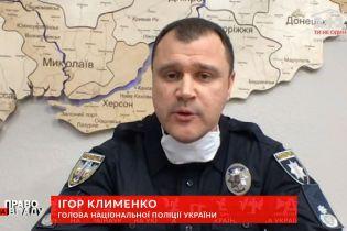 Игорь Клименко рассказал, как полиция будет следить за порядком и безопасностью на пасхальные праздники
