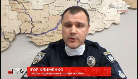 Ігор Клименко розповів, як поліція слідкуватиме за порядком та безпекою на великодні свята