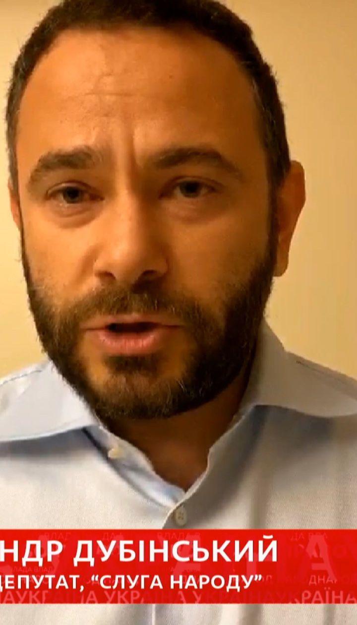 Уничтоженная медицина в Украине - это Порошенко и назначение министром Ульяны Супрун - Дубинский