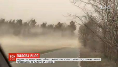 Пыльная буря накрыла накануне Киевскую и Житомирскую области
