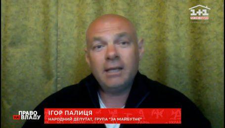 Правительство вообще не знает, что делать с кризисом в Украине - Игорь Палица