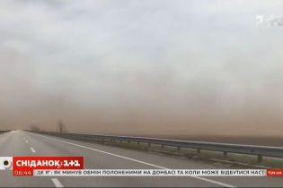 Настоящая песчаная буря в Украине: как это было