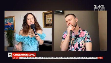 Джамала дистанционно записала новый дуэт с певцом LAUD