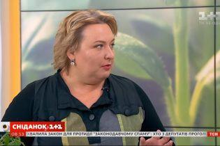 Как правильно выбирать и сажать рассаду — экспертка Лилиана Дмитриева