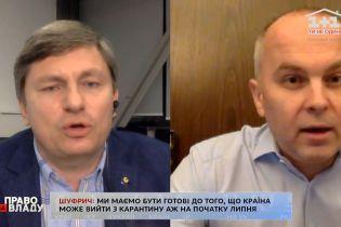 """""""Коль рожа кривая"""": Герасимов і Шуфрич влаштували суперечку у """"Праві на владу"""""""