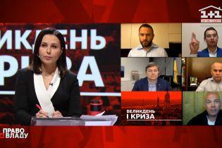 Народні депутати розповіли, що повинна зробити влада, аби вивести країну з кризи