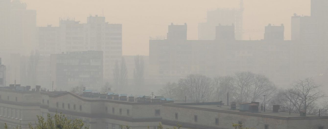 Столица в дыму: уровень загрязнения воздуха в Киеве резко подскочил