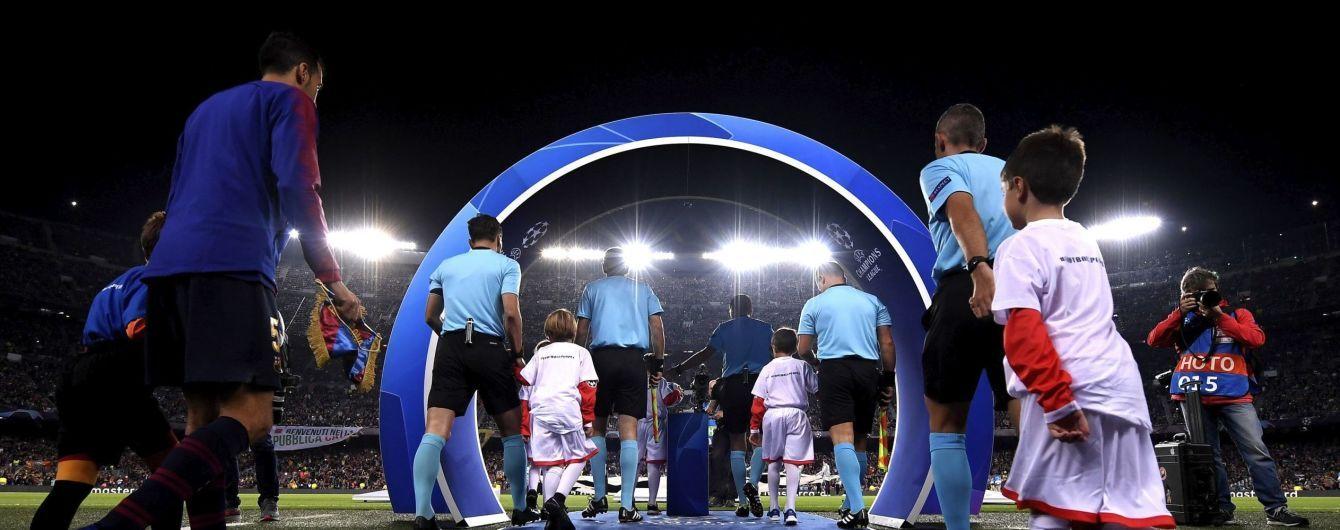 Доигрывание Лиги чемпионов хотят провести три страны, среди них - Россия