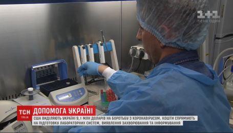 Сполучені штативиділяють 9,1мільйонадоларів на боротьбу з вірусом в Україні