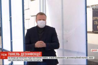 Знезараження за десять секунд: автоматичний тунель для дезінфекції встановили у Дніпрі
