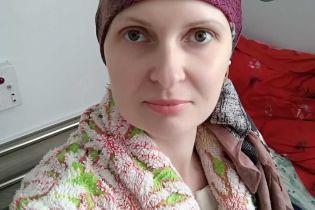 Дайте шанс жити далі: Тетяна просить про допомогу