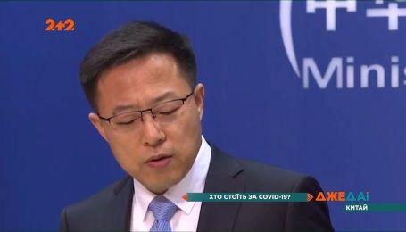 Хто винен у світовій пандемії – журналісти американських та китайських видань шукають винних