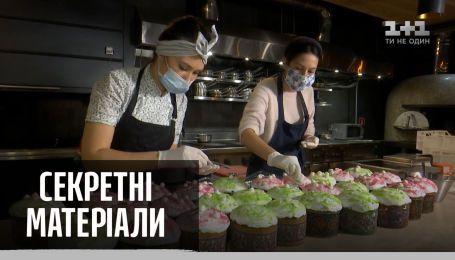 Як київські ресторатори опікуються одинокими пенсіонерами – Секретні матеріали