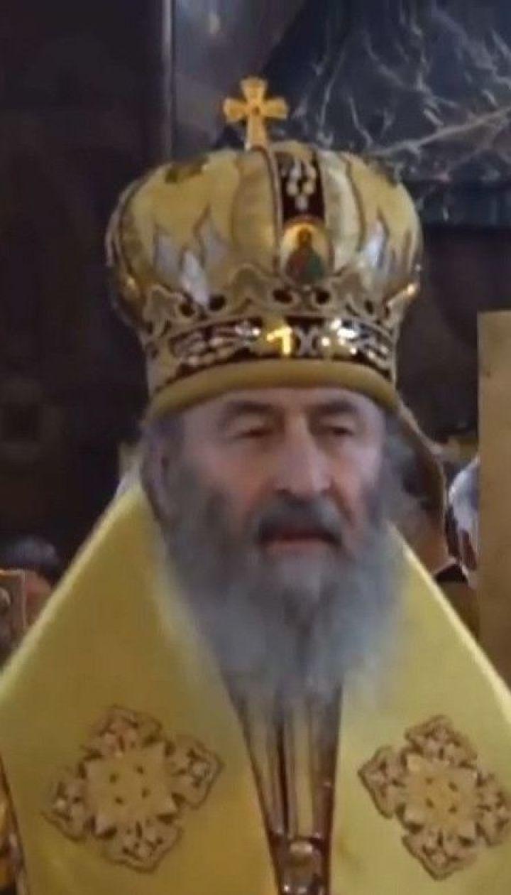 У Києво-Печерській лаврі вже більше ста інфікованих на коронавірус монахів