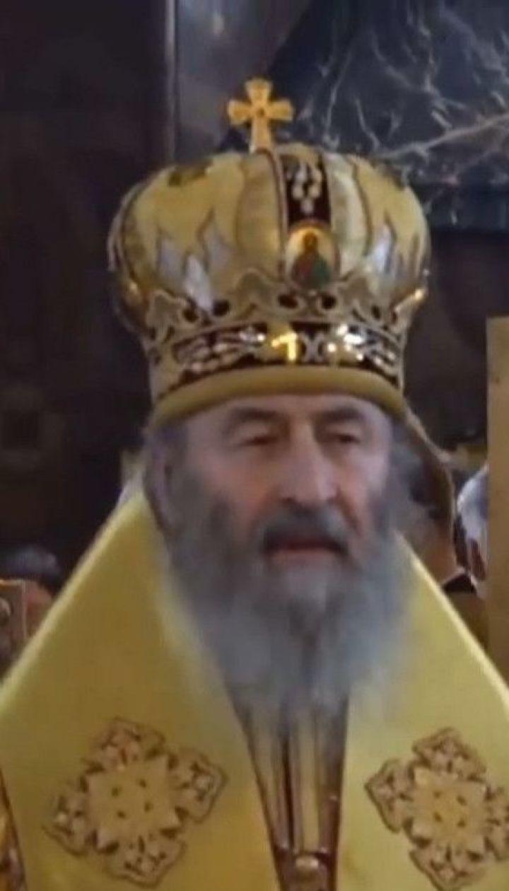 В Киево-Печерской лавре уже более ста инфицированных на коронавирус монахов