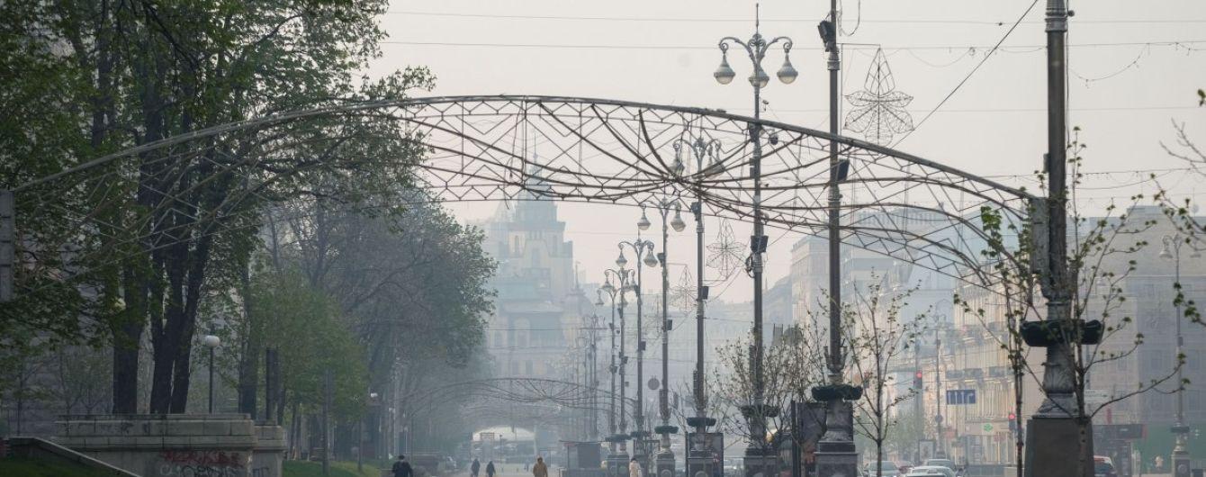 Киев затянул плотный дым: что произошло и когда исчезнет ядовитый смог