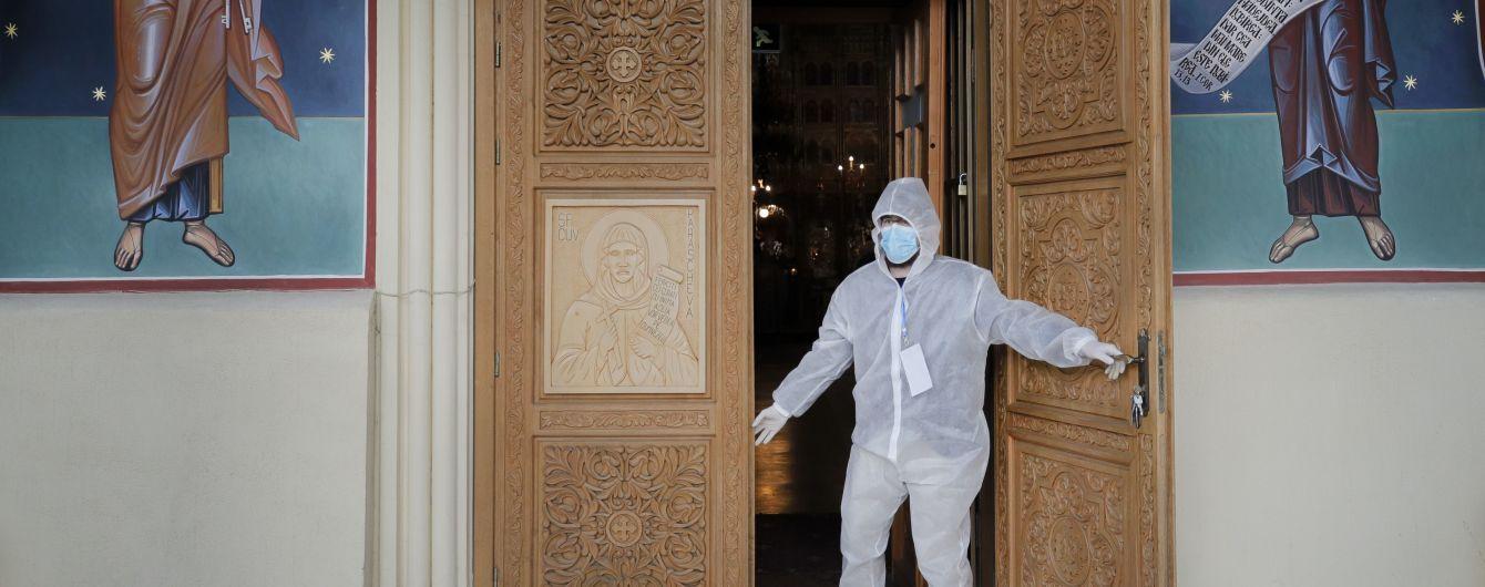 Коронавирусом в Черновицкой области заразилось еще 10 священников