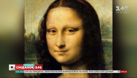 """Найвідоміша і найскандальніша картина: як відбулося викрадення """"Мони Лізи"""""""