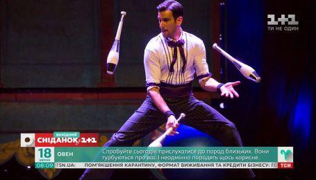 Не просто забавка: чому на карантині варто спробувати навчитися жонглювати