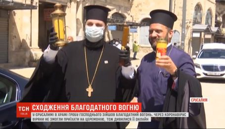 Верующие наблюдали за восхождением Благодатного огня в Иерусалиме через онлайн-трансляцию