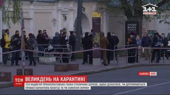 Біля Києво-Печерської Лаври утворилася черга: люди прийшли за Благодатним вогнем