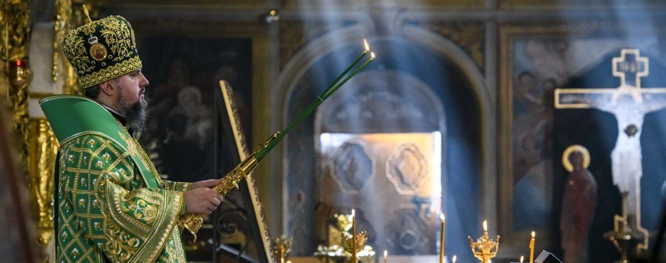 Великоднє богослужіння у Михайлівському Золотоверхому соборі ПЦУ: онлайн-трансляція