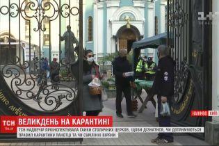 Инспекция столичных храмов: идут ли верующие в церкви, несмотря на запрет