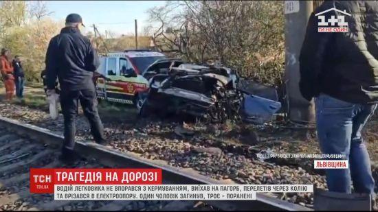 У Львові автомобіль зіткнувся з електроопорою: один пасажир вилетів з салону і загинув