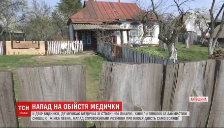 """Из-за подозрения на коронавирус во двор дома санитарки бросили """"коктейль Молотова"""""""