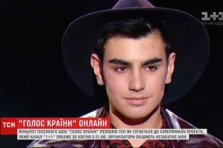 """Финалист """"Голоса страны"""" рассказал, как готовится к суперфиналу проекта"""