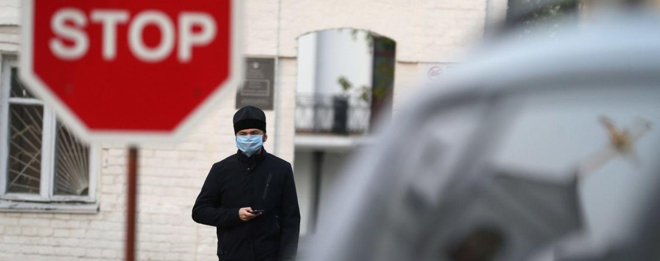 """""""Особенный"""" карантин на Пасху и заявление Байдена о поддержке Украины. Пять новостей, которые вы могли проспать"""