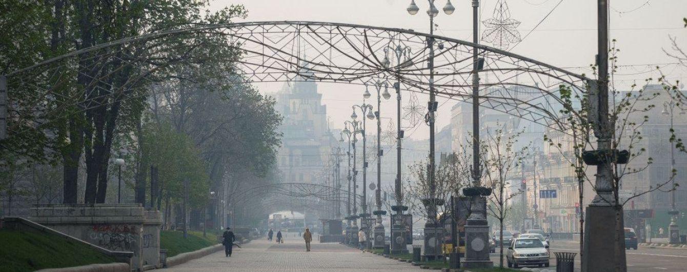 У Києві покращилося повітря, але відкривати вікна ще не радять