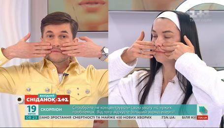 Что такое и чем полезен фейсбилдинг – эксперт по красоте Игорь Игнатенко