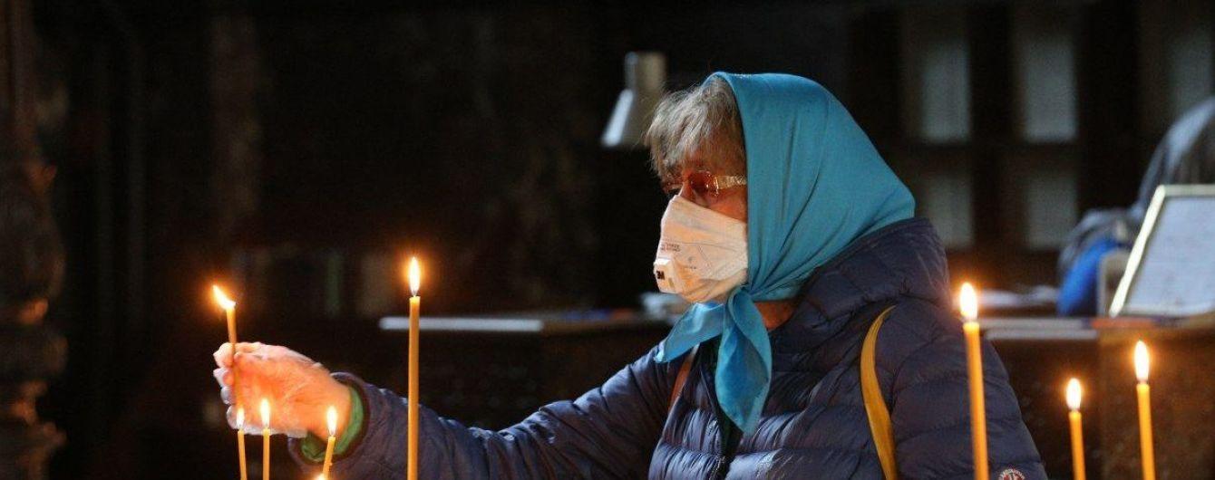 Сколько заболевших и умерших от коронавируса в Украине на 20 апреля