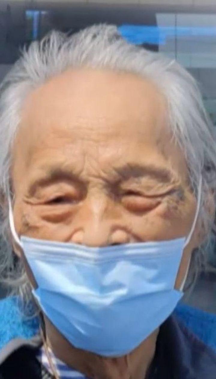 Светлые истории темных времен: как китайские медики осуществили мечту 87-летнего дедушки