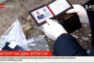 Шайтанов готовился к покушению на главу МВД Арсена Авакова - Геращенко