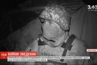 Проросійські найманці продовжують обстрілювати позиції українських військових