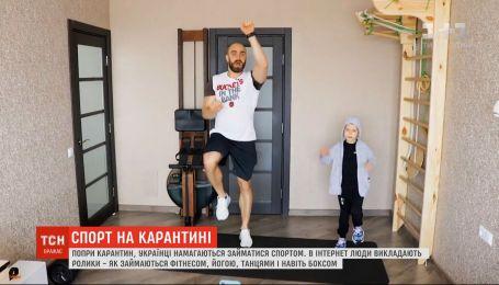 Тренировка онлайн: как заниматься спортом дома во время карантина