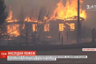 Пожежі у Житомирській області: селянам, чиї будинки вигоріли ущент, виплатять компенсації