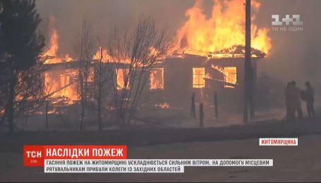 Пожары в Житомирской области: селянам, чьи дома сгорели дотла, выплатят компенсации