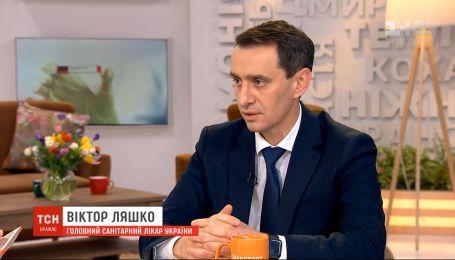 Карантин в Україні можуть продовжити до 12 травня