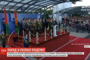 Беларусь не планирует отказываться от парада9 мая