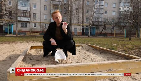 Проверка городов в Чернигове: с какими трудностями сталкиваются местные родители