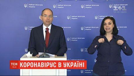 МОЗ клопотатиме про подовження карантину в Україні до 12 травня