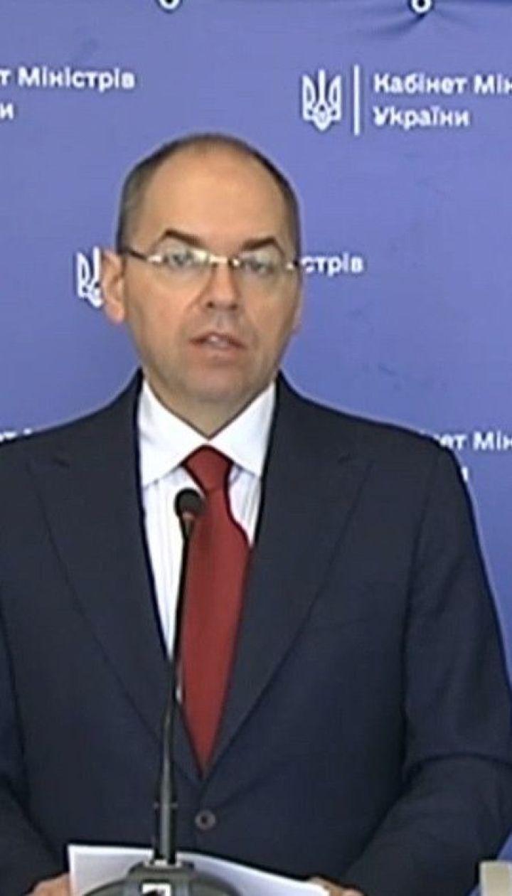 Минздрав будет ходатайствовать о продлении карантина в Украине до 12 мая
